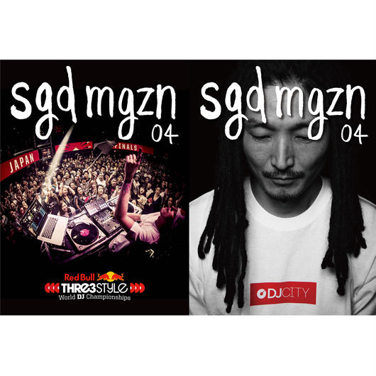 sgdmgzn04号 - Red Bull Thre3Style & DJcity Japan 特集 - 送料無料
