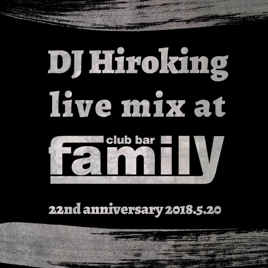 Live Mix at Club Bar Family anniversary 【Free Download】