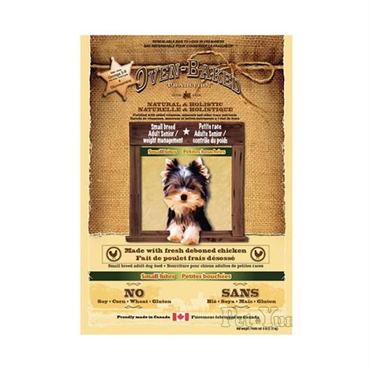 オーブンベイクド トラディション シニア犬用 チキン&フィッシュ味1.0kg  (小粒)