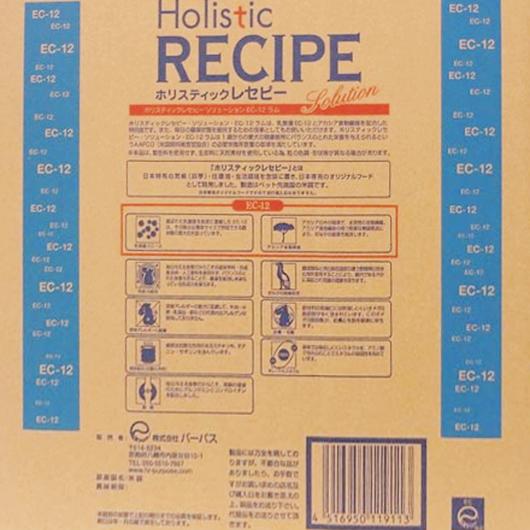 ホリスティックレセピー乳酸菌 6.4kg