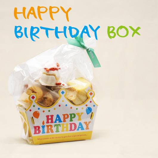 HAPPY BIRTHDAY BOX / DS-003