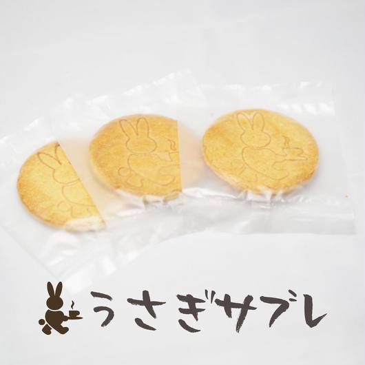 うさぎサブレ(8枚入)