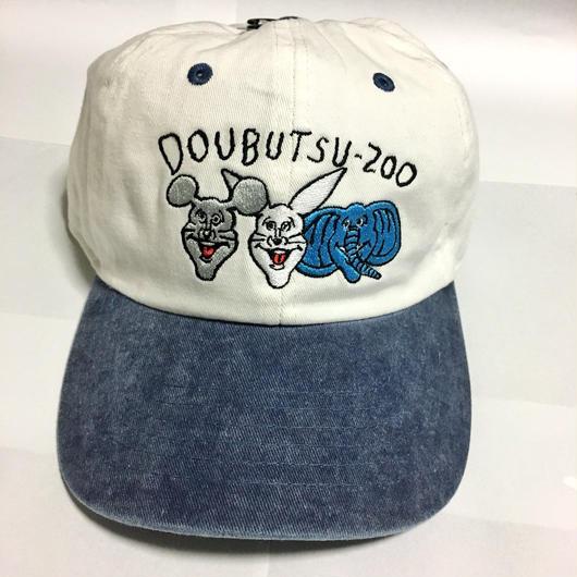 どうぶつーズ刺繍キャップ(ホワイト×ブルー)
