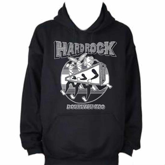 ハードロックパーカー