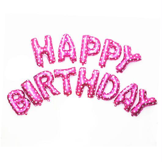 WEDDINGLAND(ウエディングランド)バルーン 誕生日 HAPPY BIRTHDAY 文字ピンクセット