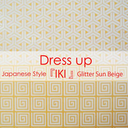 『IKI』 Glitter sun beige