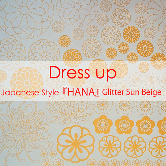 『HANA』 Glitter sun beige