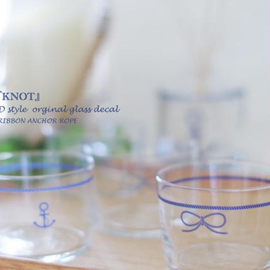 『KNOT』藍 ガラス用