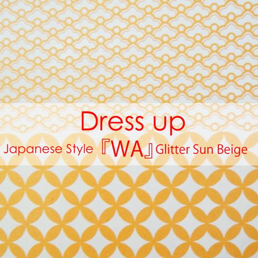『WA』 Glitter sun beige