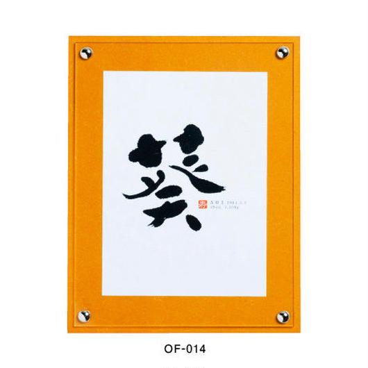 meimei basic メイメイベーシック 命名フレーム カラーフレーム OF-014