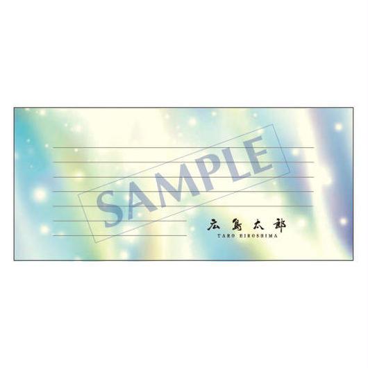 一筆箋 レギュラー PS-0092 1ケース(50枚)