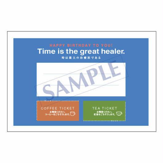 メッセージカード バースデー 07-0222 1セット(10枚)