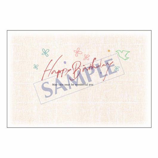 メッセージカード バースデー 10-0465 1セット(10枚)