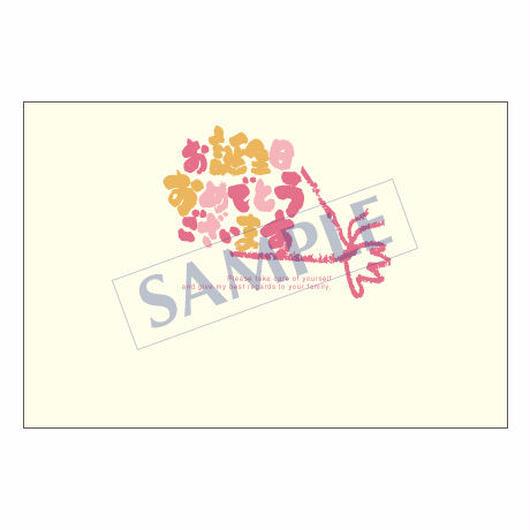 メッセージカード バースデー 07-0214 1セット(10枚)
