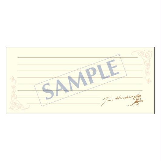 一筆箋 レギュラー PS-0055 1ケース(50枚)