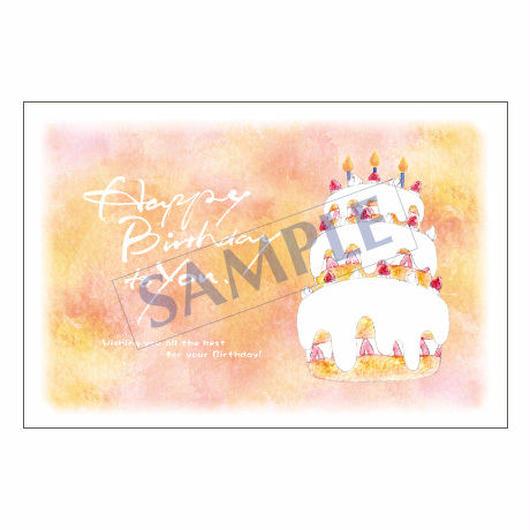 メッセージカード バースデー 14-0669 1セット(10枚)