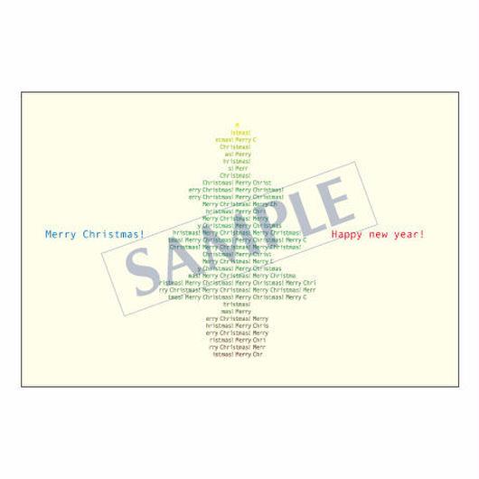 メッセージカード クリスマス 08-0364 1セット(10枚)
