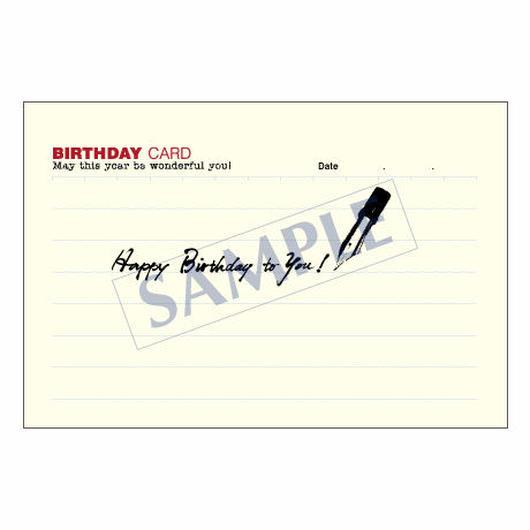 メッセージカード バースデー 07-0215 1セット(10枚)