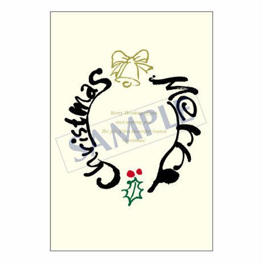 メッセージカード クリスマス 08-0370 1セット(10枚)