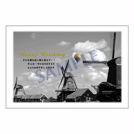 メッセージカード バースデー 11-0525 1セット(10枚)