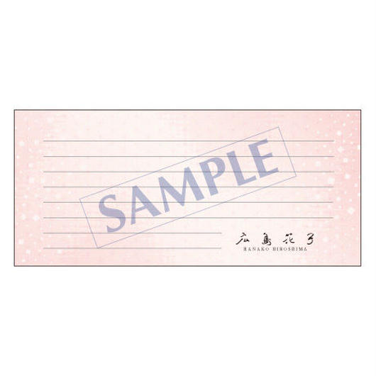 一筆箋 レギュラー PS-0008 1ケース(50枚)