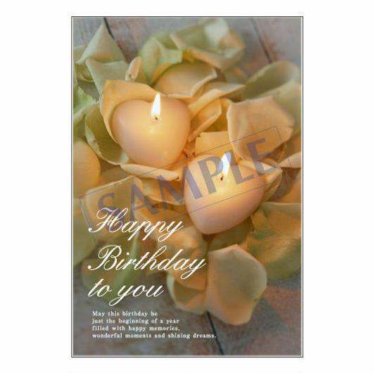 メッセージカード バースデー 14-0659 1セット(10枚)