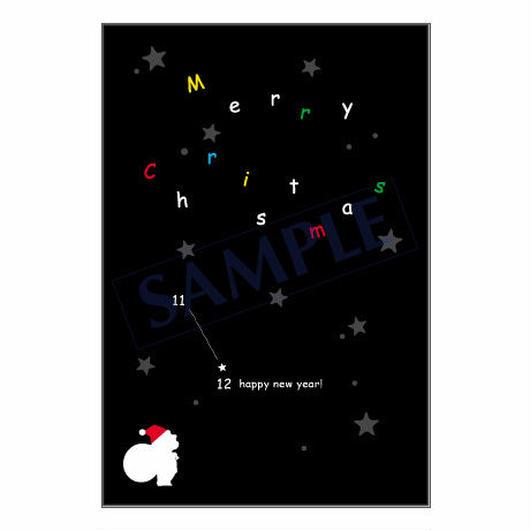 メッセージカード クリスマス 08-0371 1セット(10枚)