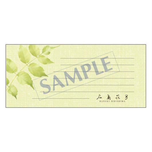 一筆箋 レギュラー PS-0087 1ケース(50枚)