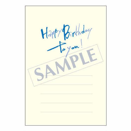 メッセージカード バースデー 05-0105 1セット(10枚)