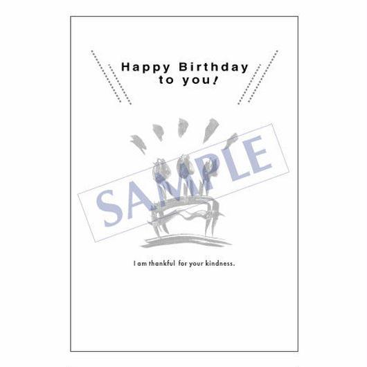 メッセージカード バースデー 04-0095 1セット(10枚)
