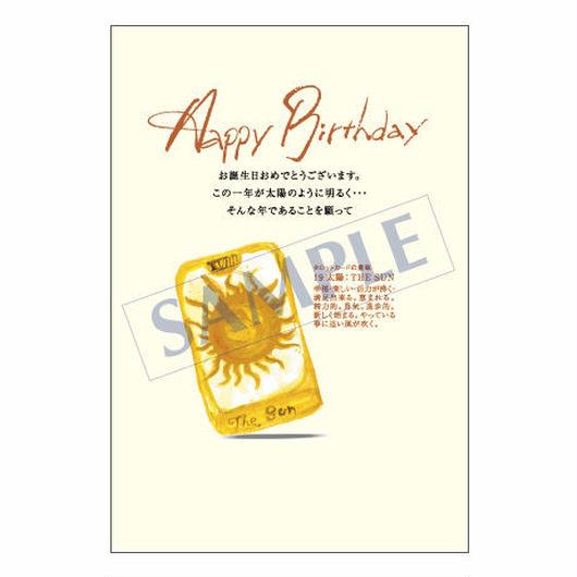 メッセージカード バースデー 11-0527 1セット(10枚)