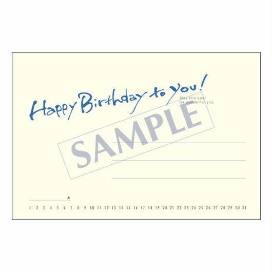 メッセージカード バースデー 08-0357 1セット(10枚)