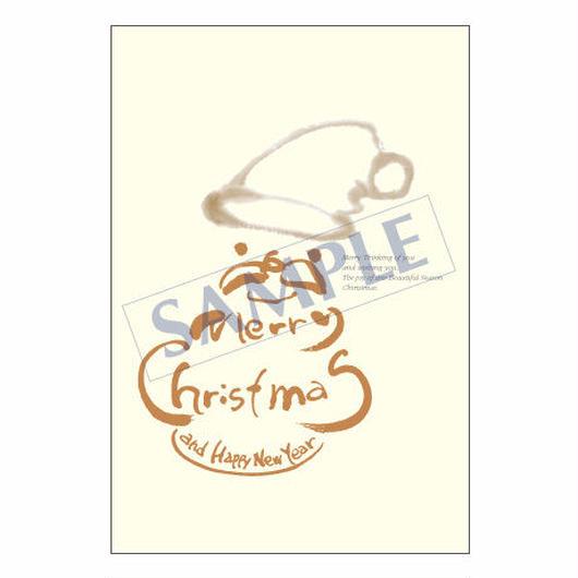 メッセージカード クリスマス 08-0372 1セット(10枚)