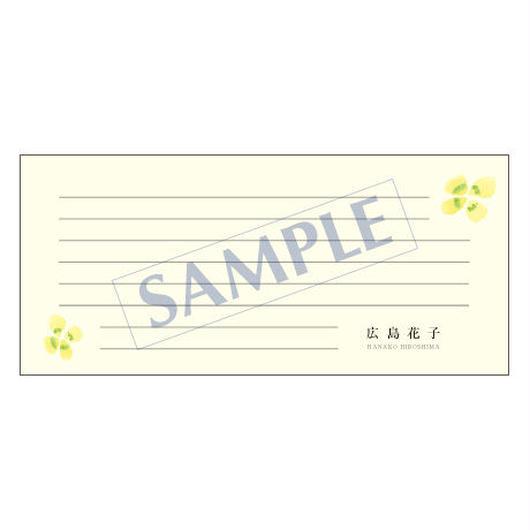 一筆箋 レギュラー PS-0012 1ケース(50枚)