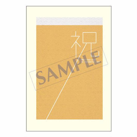 メッセージカード バースデー 10-0456 1セット(10枚)