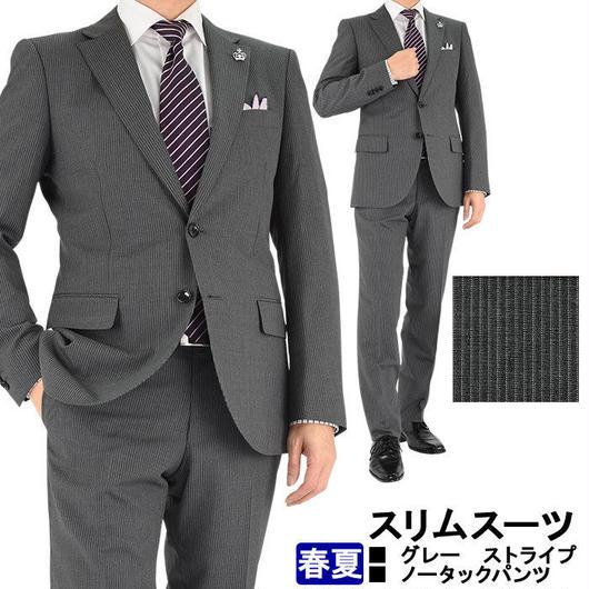 【24-1MS901】スーツ メンズ スリムスーツ ビジネススーツ グレー ストライプ スラックスウォッシャブル 春夏