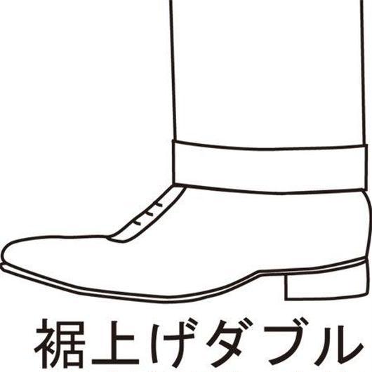 裾上げダブル(糸留め) 折返し巾(ダブル巾)3.0cm 【返品交換不可】