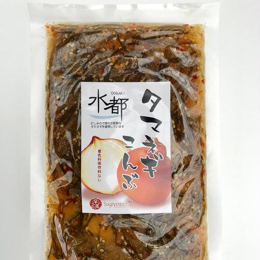 岐阜西美濃産・水都(大垣) 子持ち タマネギこんぶ/松前漬風  1袋