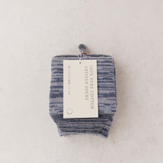 TANSU【100% PURE COTTON ARTISAN SOCKS /mountain blue】