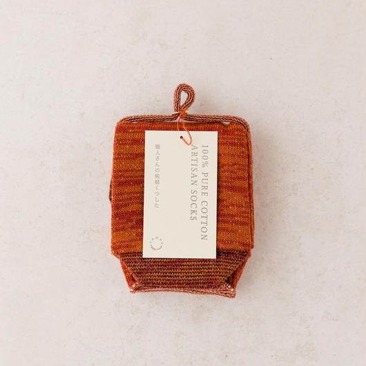 TANSU【100% PURE COTTON ARTISAN SOCKS /terracotta orange】