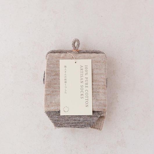 TANSU【100% PURE COTTON ARTISAN SOCKS /nomad beige】