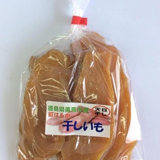 干し芋 (紅はるか) 200g   10袋セット
