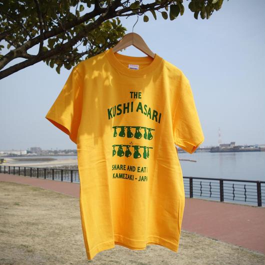 串あさりTシャツ スタンダード  Yellow × Green