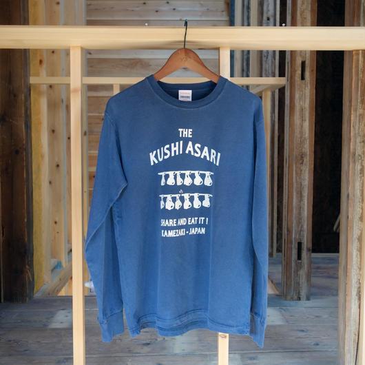 串あさり長袖Tシャツ Navy × Ivory
