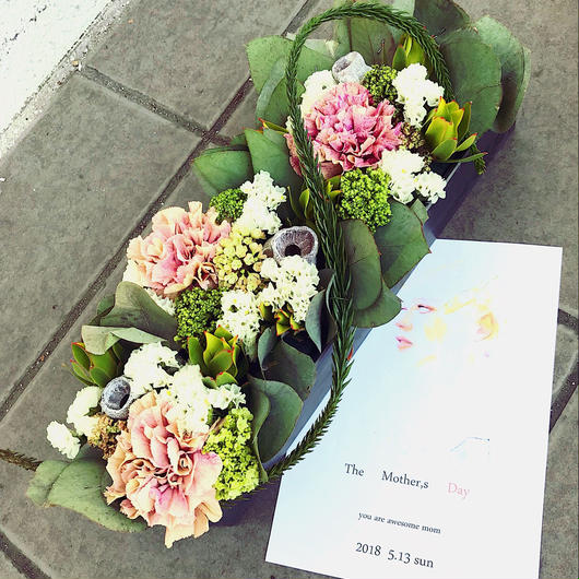 mother,s day flower arrangement
