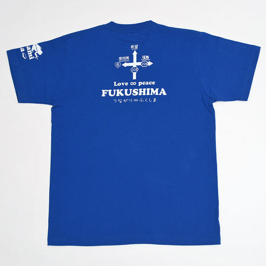 くるみちゃんTシャツ(チョビ・ブルー)