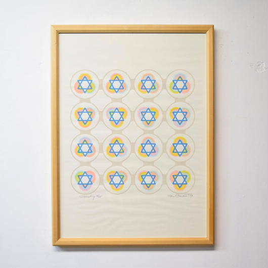Hexagonal star silkscreen print 018