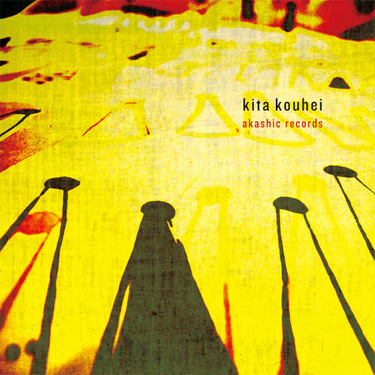 "北 航平""akashic records"" (LANT019)"
