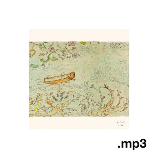 """zmi""""ふうね""""(PLOP18) (mp3)"""