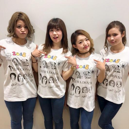プリマ福袋2018(大)
